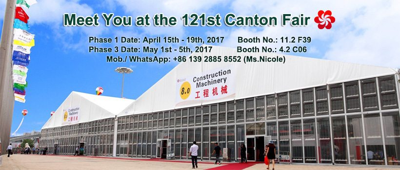 121st Canton Fair - Shelter Tent (2)