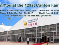 Canton Fair - Shelter Tent